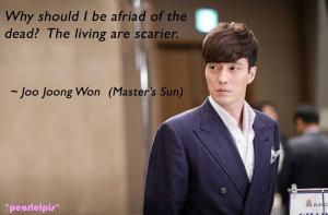 Master's Sun quotes - So Ji Sub