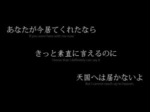 28 japanese phrase japanese phrases japanese quotes japanese quote ...