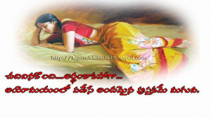 Beautiful Love Quotes about Her in telugu