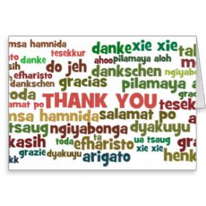 Volunteer Appreciation Cards, Volunteer Appreciation Card Templates