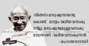 we provide quotes of gandhi gandhi quotes gandhi pictures with quotes ...