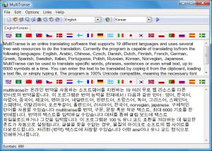 Korean translation software