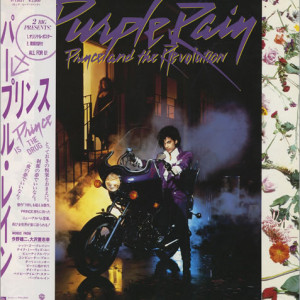 Prince And The Revolution When Doves Cry Official Music Video