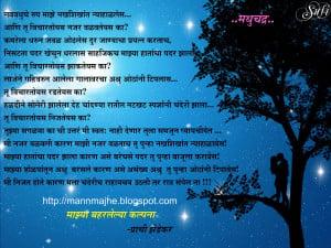 hindi romantic love quotes in marathi quotesgram