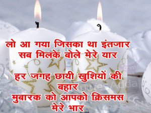 Thoughts Wallpaper Merry Christmas Day Hindi Sayings Photos Pictures