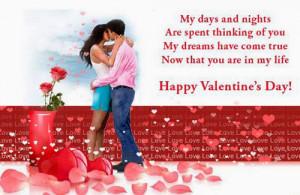 Happy Valentines Day Quotes 2014 for Boyfriend Girlfriend in American ...