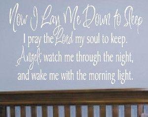 ... Quote - Bedtime Prayer Wall Decal - Girl Boy Gender Neutral 22H X 36W