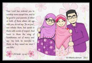 quran-verse-about-parents1.png
