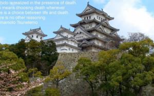 Yamamoto Tsunetomo Quotes (click to view)