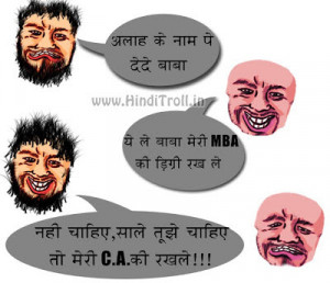 FUNNY HINDI COMMENTS WALLPAPER