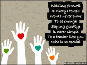 Beautiful-farewell-poem-to-say-goodbye-to-teacher.jpg