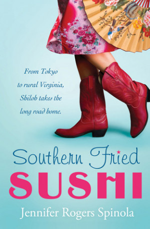 """... Southern Fried Sushi (Southern Fried Sushi #1)"""" as Want to Read"""