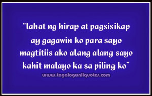 Long Distance Relationship Tagalog Quote