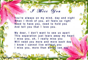 ... miss you poem i miss you poems i miss you quotes miss you poems