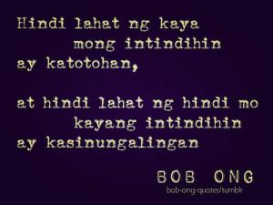 ... lahat ng hindi mo kaya mong intindihin ay kasinungalingan. - Bob Ong