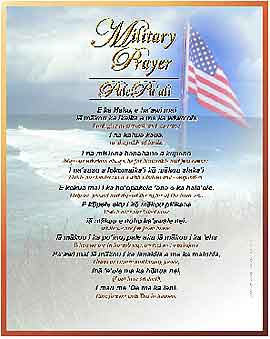 Military Prayer in the Hawaiian Language with English
