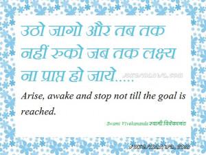 Hindi Quotes On Family http://vivekhuman.blogspot.com/