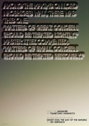 Hagakure Zitat aus Ghost Dog (Jim Jarmusch)