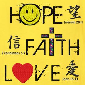 ... spreadshir...Kid's) Hope, Faith, Love Bible Verses/Chinese Calligraphy