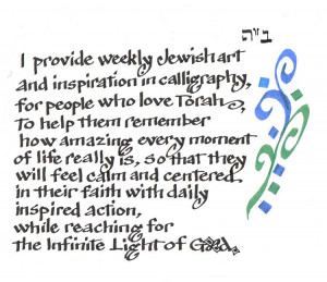 Png Jewish Proverb Quotes And Sayings Currently Have