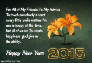 happy new year 2015 quotes happy new year 2015 quotes happy new year ...