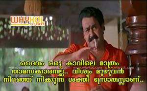 aaram-thampuran126.jpg