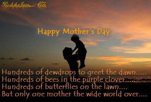 Mothers Day,Inspirational Quotes, Motivational Thoughts and Pictures ...