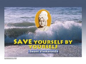 Swami Vivekananda Quotes HD Wallpaper 24