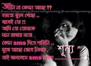 Bengali Love Quotes. QuotesGram