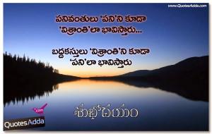 Telugu+Life+Quotes+-+303+-+QuotesAdda.com.jpg