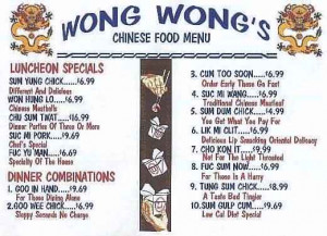 Tell Your Friends About 'Chinese Food Menu'!