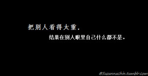 quote #quotes #chinese quote