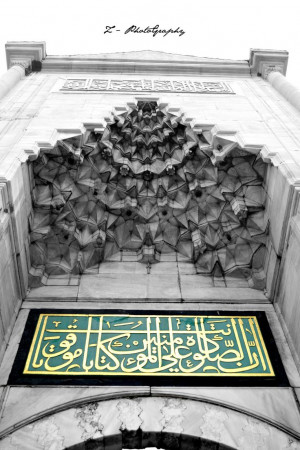 Sacred Duty (Quran 4:103 on Sultan Ahmed Mosque Gate in Istanbul ...
