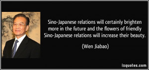 More Wen Jiabao Quotes