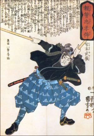 ... samurai Arima Kigei. Musashi defeated Arima and actually killed him