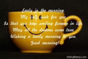 Good Morning Motivational Messages