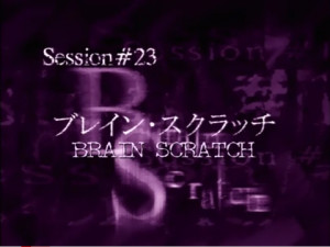 Brain Scratch