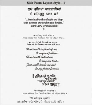 Wedding Invitation Poems and Quotes