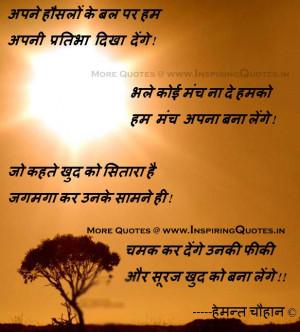Hindi Sweet Quotes. QuotesGram | 300 x 332 jpeg 30kB