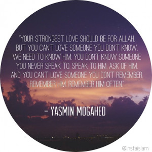 Home Islamic Quotes Yasmin...