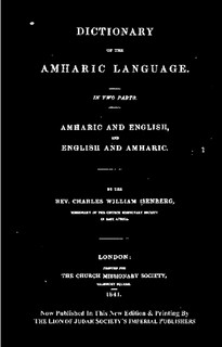 Dictionary of the Amharic language: in two parts: Amharic and English ...