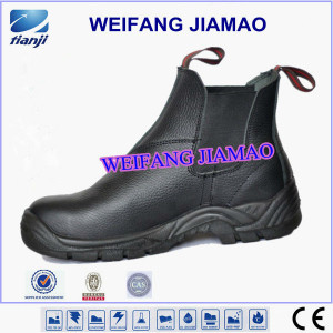 Hot_sale_genuine_buffalo_panoply_safety_shoes.jpg