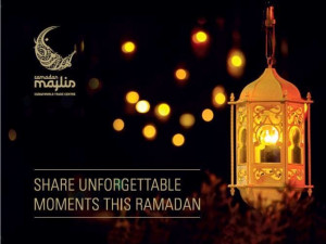 Ramadan Kareem 2014 Wallpapers Iraq Wishes Quotes SMS Messages ...