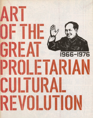 Art of the Great Proletarian Cultural Revolution 1966—1976 ...