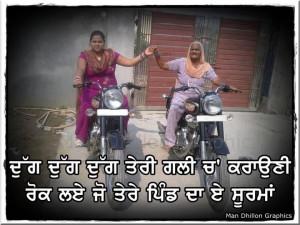 Punjabi Funny Punjabi Jokes Images Status Pictures Pics Shayari Quotes ...