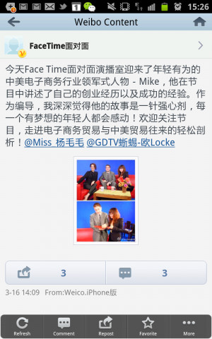 Facetime Anyone Quotes Gdtv weibo facetime