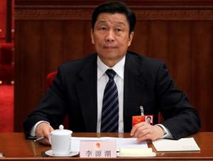 Li Yuanchao vicepresidente de China AP Ng Han Guan
