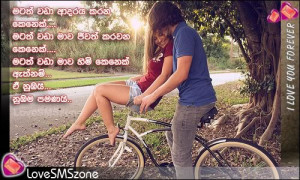 ... Pictures sad good morning sms messages greetings quotes wishes sms