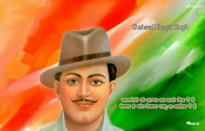 bhagat singh leadership quote in hindi,great indian leader bhagat ...