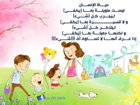 Arabic Quotes Photos, Arabic Quotes Pictures, Arabic Quotes Images